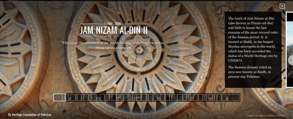 Jam Nizam