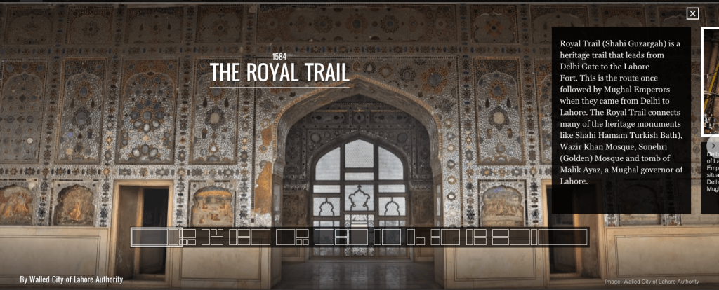Royal Trail
