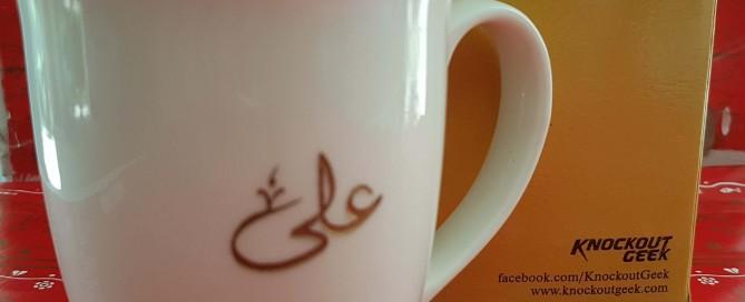 mug giveaway